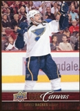 2012/13 Upper Deck Canvas #C74 David Backes