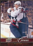2012/13 Upper Deck Canvas #C85 Nicklas Backstrom