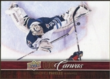 2012/13 Upper Deck Canvas #C88 Ondrej Pavelec