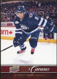 2012/13 Upper Deck Canvas #C89 Evander Kane