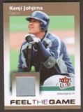 2007 Fleer Ultra Feel the Game Materials #KJ Kenji Johjima