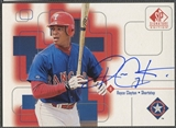 1999 SP Signature #RC Royce Clayton Auto