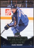 2010/11 Upper Deck #203 Alexander Burmistrov YG RC Young Guns Rookie Card