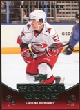 2010/11 Upper Deck #211 Jeff Skinner YG RC Young Guns Rookie Card