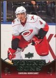 2010/11 Upper Deck #213 Jamie McBain YG RC Young Guns Rookie Card