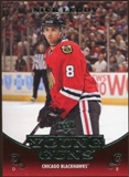 2010/11 Upper Deck #214 Nick Leddy YG