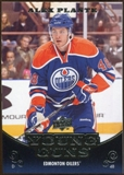 2010/11 Upper Deck #221 Alex Plante YG