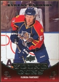 2010/11 Upper Deck #222 Evgeny Dadonov YG RC Young Guns Rookie Card