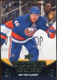 2010/11 Upper Deck #233 Matt Martin YG RC Young Guns Rookie Card