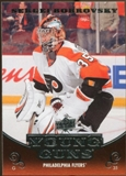 2010/11 Upper Deck #240 Sergei Bobrovsky YG RC Young Guns Rookie Card