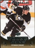 2010/11 Upper Deck #241 Eric Tangradi YG RC Young Guns Rookie Card
