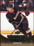 2010/11 Upper Deck #453 Kyle Palmieri YG RC Young Guns Rookie Card