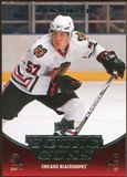 2010/11 Upper Deck #460 Ben Smith YG RC Young Guns Rookie Card
