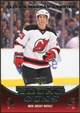 2010/11 Upper Deck #481 Olivier Magnan-Grenier YG RC Young Guns Rookie Card