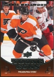 2010/11 Upper Deck #487 Eric Wellwood YG