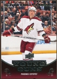 2010/11 Upper Deck #488 Oliver Ekman-Larsson YG RC Young Guns Rookie Card
