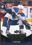 2010/11 Upper Deck #491 Ian Cole YG RC Young Guns Rookie Card