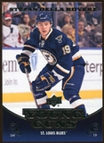 2010/11 Upper Deck #495 Stefan Della Rovere YG RC Young Guns Rookie Card