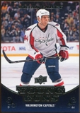 2010/11 Upper Deck #499 Brian Fahey YG RC Young Guns Rookie Card