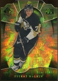 2008/09 Upper Deck SP Authentic Holoview FX Die Cuts #FX73 Evgeni Malkin