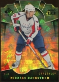 2008/09 Upper Deck SP Authentic Holoview FX Die Cuts #FX84 Nicklas Backstrom