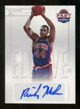 2011/12 Panini Past and Present Elusive Ink Autographs #RM Rick Mahorn Autograph