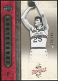 2006/07 Upper Deck Chronology #87 Mitch Kupchak /199