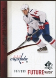 2010/11 Upper Deck SP Authentic #248 Brian Fahey 307/999