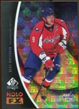 2010/11 Upper Deck SP Authentic Holoview FX #FX8 Alexander Ovechkin