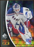 2010/11 Upper Deck SP Authentic Holoview FX #FX21 Henrik Lundqvist