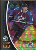 2010/11 Upper Deck SP Authentic Holoview FX #FX30 Matt Duchene
