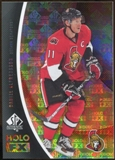 2010/11 Upper Deck SP Authentic Holoview FX #FX35 Daniel Alfredsson