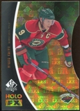 2010/11 Upper Deck SP Authentic Holoview FX Die Cuts #FX2 Mikko Koivu