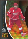 2010/11 Upper Deck SP Authentic Holoview FX Die Cuts #FX7 Henrik Zetterberg