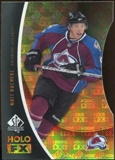 2010/11 Upper Deck SP Authentic Holoview FX Die Cuts #FX30 Matt Duchene
