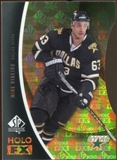 2010/11 Upper Deck SP Authentic Holoview FX Die Cuts #FX34 Mike Ribeiro