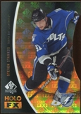 2010/11 Upper Deck SP Authentic Holoview FX Die Cuts #FX38 Steven Stamkos