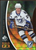 2010/11 Upper Deck SP Authentic Holoview FX Die Cuts #FX41 Martin St. Louis