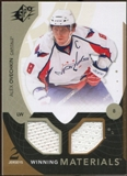 2010/11 Upper Deck SPx Winning Materials #WMAO Alexander Ovechkin