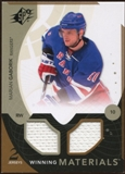 2010/11 Upper Deck SPx Winning Materials #WMMG Marian Gaborik