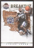 2011/12 Panini Past and Present Breakout #8 Tyreke Evans