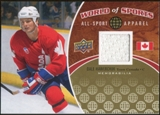 2010 Upper Deck World of Sports All-Sport Apparel Memorabilia #ASA37 Dale Hawerchuk