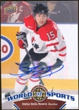 2010 Upper Deck World of Sports Autographs #182 Stefan Della Rovere