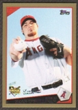 2009  Topps Update Gold Border #UH23 Sean O'Sullivan /2009