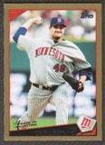 2009  Topps Update Gold Border #UH40 Carl Pavano /2009
