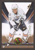 2009/10 Upper Deck SP Game Used Gold #39 Ales Hemsky /100
