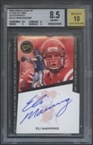 2004 Press Pass SE #3 Eli Manning Class of 2004 Rookie Auto #061/200 BGS 8.5