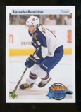 2010/11 Upper Deck 20th Anniversary Parallel #203 Alexander Burmistrov YG