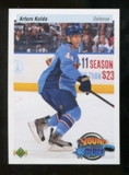 2010/11 Upper Deck 20th Anniversary Parallel #204 Arturs Kulda YG
