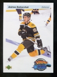 2010/11 Upper Deck 20th Anniversary Parallel #208 Andrew Bodnarchuk YG